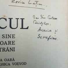 Semnatura Arsenie Boca scris Patericul
