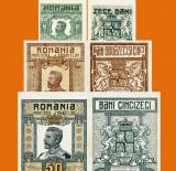 ROMANIA - Emisiunea 1917 . FACSIMILE !!!!!!!!!!1 -  F.F. FRUMOASE SI REUSITE !