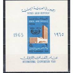 Yemen 1965 - Co-operation year, colita neuzata