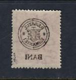 ROMANIA 1919 - CLUJ ORADEA  AJUTOR RAZBOI EROARE ABKLATSCH  MNH BODOR, Nestampilat