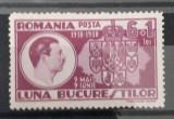 ROMANIA 1938, LP 125, LUNA BUCURESTILOR, MNH, Nestampilat