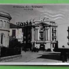 Constanta  Banca  Romaneasca, Circulata, Printata
