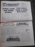 Ziar Crisana Oradea Bihor 16 aprilie 1976