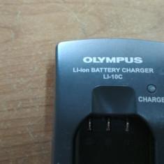 Incarcator Olympus LI-10C 4,2V 860mA