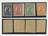 ROMANIA 1917 Ferdinand emisiunea Moscova lot 4 timbre nedantelate neemise MNH, Nestampilat