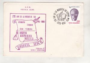 bnk fil Plic ocazional 175 ani moarte Samuil Micu Blaj 1981