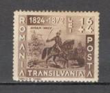 Romania.1943 A.Iancu  ZR.68, Nestampilat
