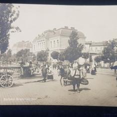 BUCURESTI. Spitalul Brancovenesc - CP Ilustrata