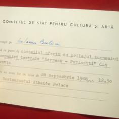 Invitatie -Antet-1968 -Cocteil org. Comitetul Stat pt.Cultura- Serreau-Perinetti