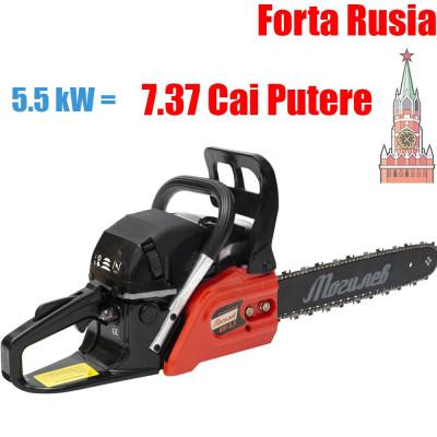 Drujba pe benzina Forta Rusia 7.37 CP cu 2 Lame si 2 Lanturi foto