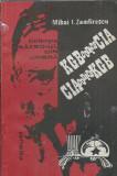 Mihai I. Zamfirescu - KGB contra CIA