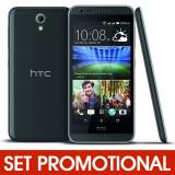 Set HTC Desire 620 - Folie de Sticla 9H + Husa Silicon (Transparenta)