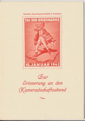 1943 Romania Germania carton special dublu carte postala Ziua Timbrului Sibiu foto