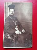 Preot Ion Corneliu Grumazescu Seminarul din Edinet Hotin