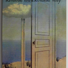 Romanul adolescentului miop – Mircea Eliade