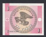 A5900 Kyrgyzstan 1 tyiyn ND 1993 UNC