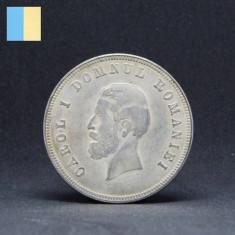 5 Lei 1880 Carol I Domnul Romaniei