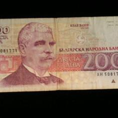 MDBS - BANCNOTA BULGARIA - 200 LEVA