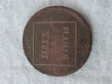 Sadagura - Para 3 Dengi1772., Europa