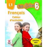 Francais. Cahier d'activites. L1. Lectia de franceza (clasa a VI-a)