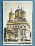 383 - Manastirea Curtea de Arges / cp RPR necirculata, Fotografie
