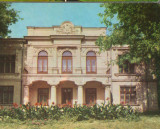 "CPI B14116 CARTE POSTALA - IASI. MUZEUL DE LITERATURA, CASA ""VASILE POGOR"""