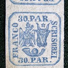Principatele Unite 30 Bani albastru, varietate, neobliterat MNH , L.P. 13, 1864