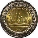 Egipt 1 Pound 2019 -  (Alamain New City) Bimetalic, 25 mm, KM-New UNC !!!