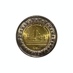 Egipt 1 Pound 2019 -  (Alamain New City) Bimetalic, 25 mm, KM-New UNC !!!, Africa