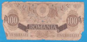 (7) BANCNOTA ROMANIA - 100 LEI 1947 (27 AUGUST 1947)