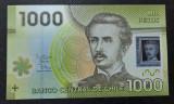 A6183 Chile 1000 pesos 2012 UNC