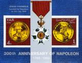 YEMEN A.R.  - Napoleon-Legiunea de Onoare-1 COLITA,-NED.-  NEOB.  -  YAR 059