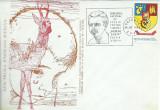 TSV* - PLIC OMAGIAL CONCURSUL NATIONAL DE POEZIE NICOLAE LABIS ED XIV VAR 2 1982