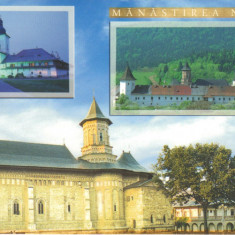Carte postala CP NT045  - Manastirea Neamt - necirculata, Printata
