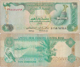 2001, 10 dirhams (P-20b) - Emiratele Arabe Unite!