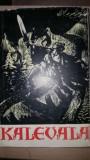 Kalevala- Elias Lonnrot