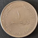 Moneda EXOTICA 1 DIRHAM - EMIRATELE ARABE UNITE, anul 1990 *cod 661 B, Asia