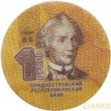 Cumpara ieftin Moneda 1 RUBLA - TRANSNISTRIA, anul 2014 *cod 4712 = UNC COMPOSIT / SUVOROV, Europa