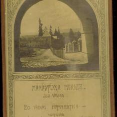 Album 20 ilustrate Manastirea Horezu, vechi probabil anii 1920.