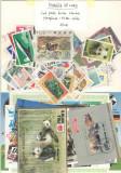 Coreea de Nord.Lot peste 60 buc. timbre+15 buc colite stampilate  DL.13