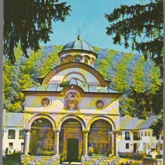 CPI B 12288 CARTE POSTALA - MANASTIREA COZIA