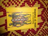 Povestea cu leul si taurul / basme populare africane / cartea cu povesti 48pag.