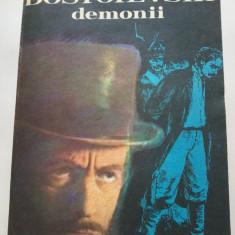 DOSTOIEVSKI - Demonii, 1981