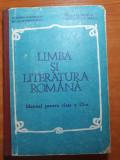 Manual limba si literatura romana - pentru clasa a 9-a   -  din anul 1982, Clasa 9, Limba Romana