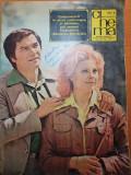 Cinema mai 1979-interviu geo saizescu,ion dichiseanu,filmul dumbrava minunata