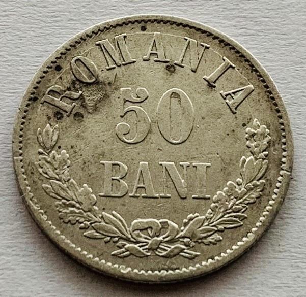 50 Bani 1873, Ag, Romania VF, eroare-matrita crapata