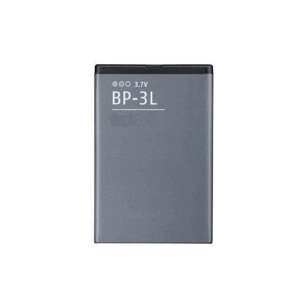 Acumulator Original MICROSOFT Lumia 710 (1500 mAh) BP-3L