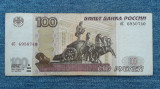 100 Ruble 1997 Rusia / seria 6950740
