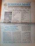 Ziarul romania mare 2 iulie 1993- 489 ani de la moartea lui stefan cel mare