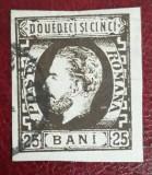 Timbre 1871 Carol cu barba 25 bani